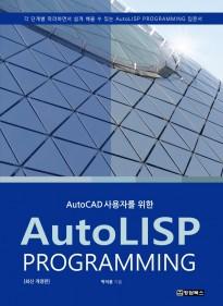 AutoLISP PROGRAMMI…