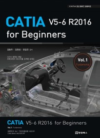 CATIA V5-6 R2016 f…